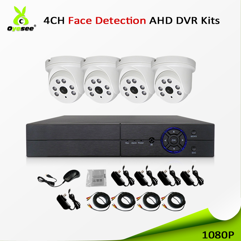 4 channels 1080P cctv  2mp hidden security camera CCTV camera