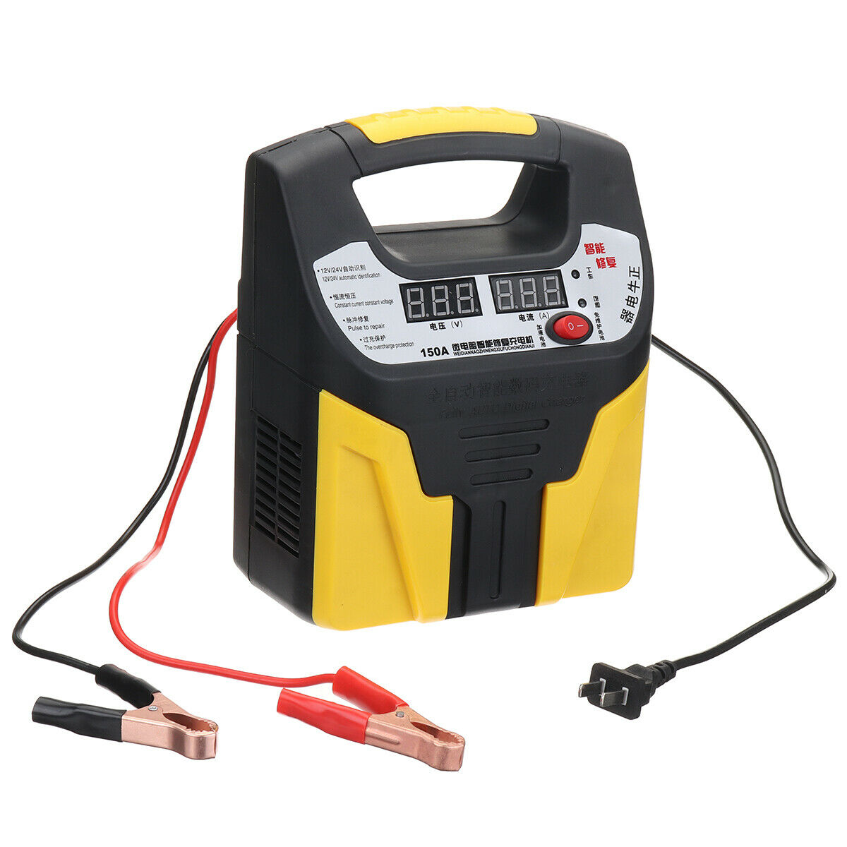 Intelligent Pulse Repair Jump Starter Booster Battery Charger Truck Motorcycle Charger 12V//24V Full Automatic Car Battery Charger