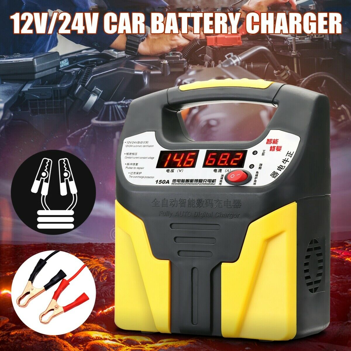360W 12V/24V Car Battery Charger Intelligent Pulse Repair Jump Starter Booster